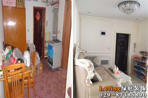 客厅改造前后1.jpg